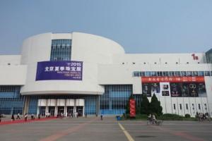 尚虎前進2015北京夏季珠寶展