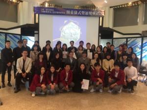 第一屆TJDMA國際珠寶金工設計競賽頒獎典禮,尚虎致詞稿全文