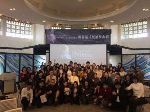第二屆TJDMA國際珠寶金工設計競賽頒獎典禮,尚虎致詞稿全文