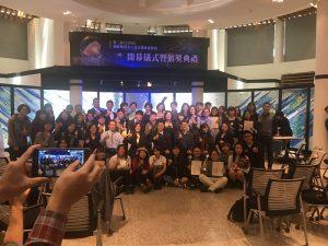第三屆TJDMA國際珠寶金工設計競賽頒獎典禮,尚虎致詞稿全文